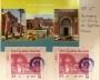 1999 05 15 Ägyptenurlaub mit Wögers Besuch Ägyptisches Museum