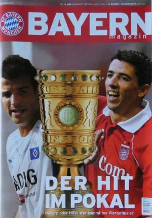 2005 12 21 DFB Pokal Achtelfinale
