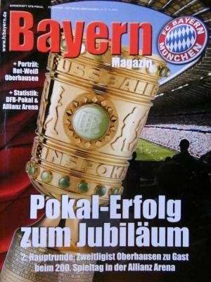 2009 09 22 DFB Pokal