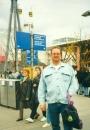 2000 10 24 Hannover Deutschland EXPO