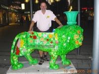 2005 08 18 W 014 Flower Power Leo