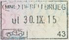 2015 09 30 Montenegro - Einreise