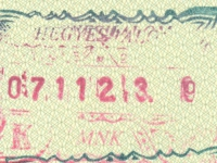 1987 07 11 Ungarn Hegyeshalom - Einreise