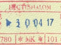 1997 04 30 Ungarn Hegyeshalom - Einreise