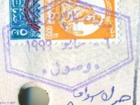 1999 05 06 Ägypten - Einreise