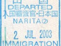 2003 07 02 Japan Tokyo - Ausreise