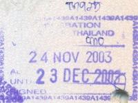 2003 11 24 Thailand Bangkok - Einreise