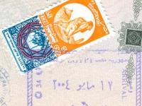 2004 05 17 Ägypten - Einreise