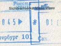 2004 06 01 Russland St Petersburg - Ein und Ausreise