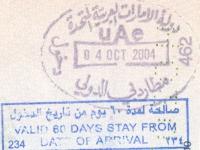 2004 10 04 Vereinigte Arabische Emirate Dubai - Einreise