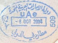 2004 10 08 Vereinigte Arabische Emirate Dubai - Ausreise
