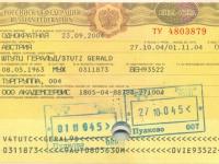 2004 27 10_01 11 Russland St Petersburg - Ein und Ausreise