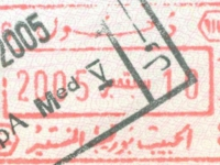 2005 09 10 Tunesien - Einreise
