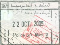 2005 10 22 Marokko - Einreise