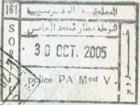 2005 10 30 Marokko - Ausreise