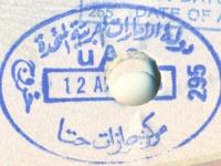 2006 04 12 Vereinigte Arabische Emirate -  Ausreise