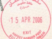 2006 04 15 Oman - Ausreise