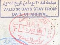 2006 04 15 Vereinigte Arabische Emirate - Einreise