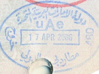 2006 04 17 Vereinigte Arabische Emirate - Ausreise