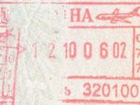 2006 10 12 Ukraine - Einreise