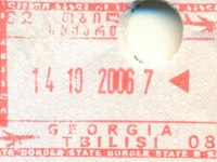 2006 10 14 Georgien Tbilisi - Einreise