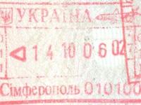 2006 10 14 Ukraine - Ausreise