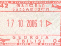 2006 10 17 Georgien Tbilisi - Ausreise