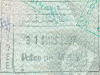 2007 03 31 Marokko Casablanca - Einreise
