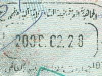 2008 02 28 Libyen Tripolis - Einreise