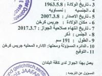 2008 02 28_03 05 Libyen - Visum