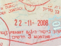 2008 11 22 Israel Tel Aviv - Einreise