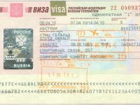 2010 04 07 Russland Moskau - Visum