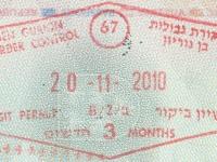 2010 11 20 Israel Tel Aviv - Einreise
