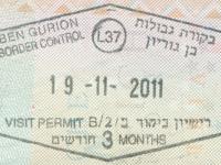 2011 11 19 Israel Tel Aviv - Einreise