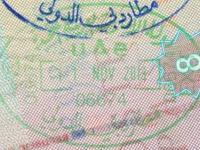 2013 11 11 Vereinigte Arabische Emirate Dubai - Ausreise