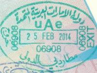 2014 02 25 Vereinigte Arabische Emirate Dubai - Ausreise
