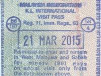 2015 03 21 Malaysia Kuala Lumpur - Einreise