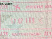 2016 07 17 Russland Moskau - Einreise