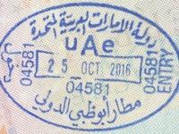 2016 10 25 Vereinigte Arabische Emirate Abu Dhabi - Einreise