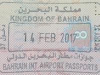 2017 02 14 Bahrain Bahrain - Einreise