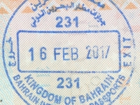 2017 02 16 Bahrain Bahrain - Ausreise