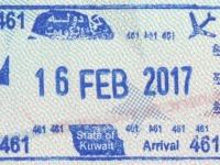 2017 02 16 Kuwait Kuwait - Einreise
