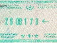 2017 08 26 Kasachstan Astana - Einreise