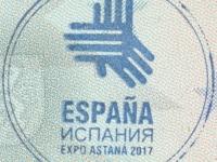 2017 08 27 Kasachstan Astana EXPO-Stand Spanien