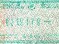 2017 09 02 Kasachstan Almaty - Ausreise