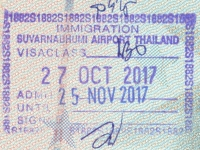 2017 10 27 Thailand Bangkok - Einreise