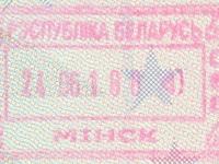2018 06 24 Weissrussland Minsk - Einreise