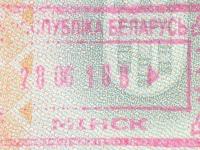 2018 06 28 Weissrussland Minsk - Ausreise