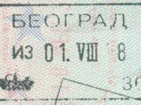 2018 08 01 Serbien Belgrad - Einreise