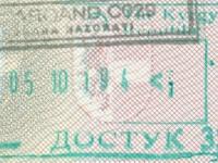 2019 10 05 Kirgisistan - Einreise